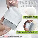 ウィルス対策に フィルターシート 不織布 マスク フィルター ウイルス 防塵 細菌 ウィルス 生地 花粉 2箱セット 200…
