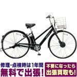 【関東関西地域限定販売送料無料】アルベルトeB400S型(ALBELTe)【2021】【AS7B41】27インチブリジストンブリヂストン電動自転車電動アシスト自転車ホッと安心パック