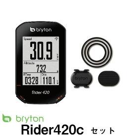 【ポイント12倍!!】 Bryton ブライトン サイクルコンピューター Rider420c ライダー サイコン ケイデンスセンサー pt 4580395929545