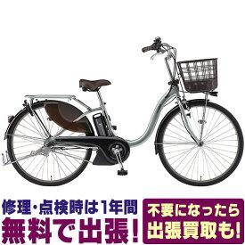 【関東 関西 地域限定販売 送料無料】PAS With(パス ウィズ)【2020】ヤマハ YAMAHA【PA26W】電動アシスト自転車 電動自転車ホッと安心パック