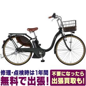 【関東 関西 地域限定販売 送料無料】PAS With DX(パス ウィズデラックス)【2020】ヤマハ YAMAHA【PA26WDX】電動アシスト自転車 電動自転車ホッと安心パック