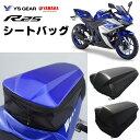 YAMAHA(ヤマハ) R25用 シートバッグY'S GEAR(ワイズギア)ブルー/ブラックカスタムパーツ カスタマイズ