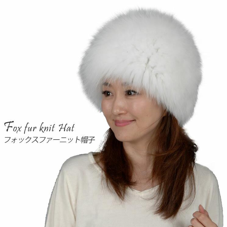 フォックス ハット 帽子(SH2360)送料無料 レディース 毛皮 ファー リアルファー ミンクファー 防寒 ハットキャップ キャップ ハット プレゼントぼうし キャップ ボウシ ladies レディス 女性用