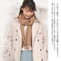 【新製品】カシミヤ100%マフラー(CS0099)