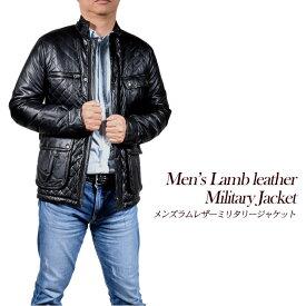 メンズラムレザーミリタリージャケット 送料無料!!(MZR1531)【紳士 男性用 プレゼント JACKET ブルゾン メンズ Mens MEN 男性用】 ミセス ファッション 40代 50代