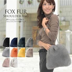 日本製 SAGA フォックス ファーバッグ (巾着型小)(FB2862)レディース ファーバッグ 毛皮 送料無料!!バッグ フォックスファー フォックスバッグ 毛皮バッグ レディースバッグ 婦人バッグ リアルファー ミセス ファッション 40代 50代