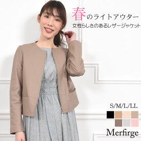 [Merfirge]ラム レザー ノーカラー ジャケット (KT7001)レディス 結婚式 レザー プレゼント 本革 本皮 レザージャケット ライダースjacket ジヤケット