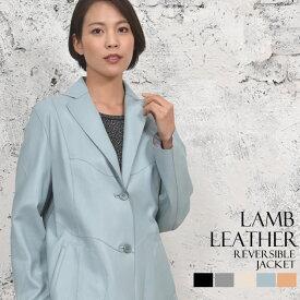【MONCADA】ラム レザー リバシブル ジャケット テーラード タイプ (LA4961)レザー 革 毛皮・ファー 女性用 レデイース プレゼント ギフト ミセス ファッション 40代 50代