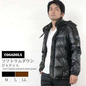 COGGIOLA [コッジョラ] メンズ レザー ソフトラム ダウン ジャケット (mzr1273)メンズ 紳士用 ダウン レザー ラム ジャケット コート 通勤 カジュアル プレゼント ギフト ファッション 40代 50代