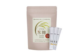 ナリネ米糠 酵素スティック 75g 2.5g×30本 健康 ナリネ菌 乳酸菌 酵素 腸内環境改善