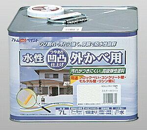 アトムハウスペイント(塗料/ペンキ)凹凸外かべ用塗料 7Lミルキーホワイト