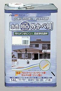 アトムハウスペイント(塗料/ペンキ)凹凸外かべ用塗料 14Lミルキーホワイト