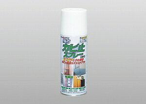 アトムハウスペイント(塗料/ペンキ)カビ止スプレー 300ML