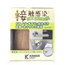 関西ペイント接触感染対策テープ コルクブラウン10cm×5m※発送まで一週間ほどかかる場合がございます