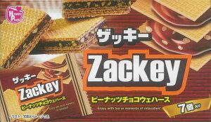 ハッピーポケット ザッキー ピーナッツチョコウェハース 7個入り ウエハース チョコウェハース ピーナッツ チョコ 海外 お菓子 おやつ 箱売り 輸入菓子 1ケース12個入り
