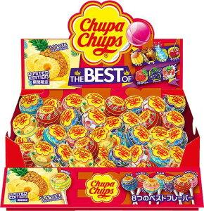 チュッパチャプス ザ・ベスト・オブ・フレーバー 1個×45本 チュッパチャップス 棒付きキャンディ ロリポップ キャンディ キャンディー 飴 あめ おやつ お菓子 おかし 美味しいお菓子 子供会