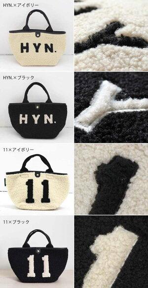 HYN.ナンバー11ボア舟形トートバッグ【beariaSベアリアSサイズ】