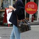 【早割(11月6日15時から通常12,900円)】巾着バッグ レディース 防水【 Cacina カーシナ 】PVC おしゃれ 大人 プレゼン…