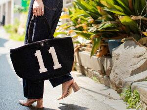 ナンバー11ボア舟形トートバッグ【beariaLベアリアLサイズ】大きいA4通勤通学バッ