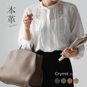 https://image.rakuten.co.jp/hayni/cabinet/bag/crymit/crymit02.jpg