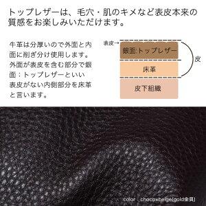 本革ショルダーバッグレディース【MiniLocheミニロシェ】