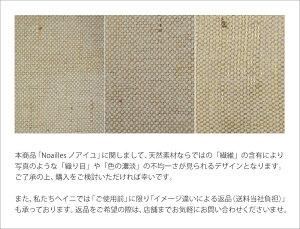 本革/キャンバス/トートバッグ/レディース【Noailles/ノアイユ】大人/人気/HAYNI/ヘイニ