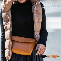 レザーウエストポーチショルダーバッグレディース【nonalノーナル】byHAYNI.ヘイニバッグ#bag_hayni