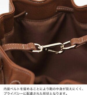 本牛革トートバッグ巾着バッグショルダーバッグレディース【Ryneラユーネ】