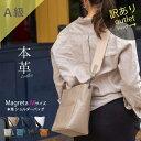 【旧タイプ・A級・訳あり・通常価格→訳800円引き】アウトレット 在庫処分 本革 バッグ レディース【 マグレタ Magret…