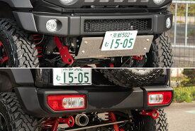 【ジムニーJB74 】HB1stタイプSバンパーセット ワイド(つや消しブラック・ソリッド・メタリック塗装済み)