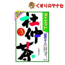 山本漢方 ダイエット 杜仲茶 8g×24袋
