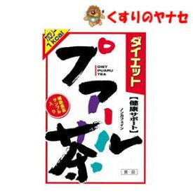 山本漢方 ダイエットプアール茶 8g×24袋