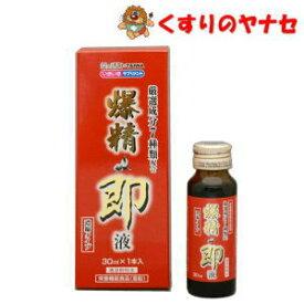 爆精・即液 濃縮タイプ 30ml/栄養機能食品