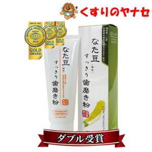 なた豆すっきり歯磨き粉 140g /【医薬部外品】