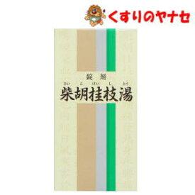 一元製薬 柴胡桂枝湯 350錠/【第2類医薬品】