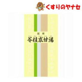 一元 苓桂朮甘湯 350錠/【第2類医薬品】