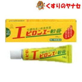 【ネコポス対応】湧永製薬 エピロンエー軟膏 18g/【第2類医薬品】