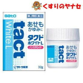 【宅急便コンパクト対応】佐藤製薬 タクトホワイトL 32g /【第2類医薬品】