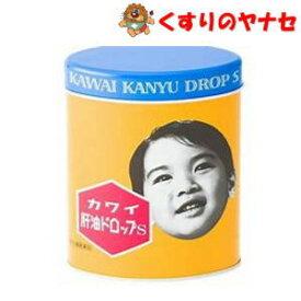 河合製薬 カワイ肝油ドロップS 300粒/【指定第2類医薬品】