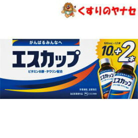 エスエス製薬 エスカップ 100mL×12本/【指定医薬部外品】