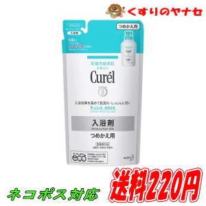 花王 キュレル 入浴剤 つめかえ用 360ml/医薬部外品