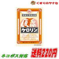 富山めぐみ製薬ケロリン28包