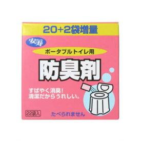 アロン 安寿 ポータブルトイレ防臭剤 (22袋) 【アロン化成】