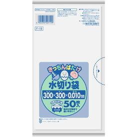 きっちんばたけ 水切り袋 半透明 【50枚入】(日本サニパック)