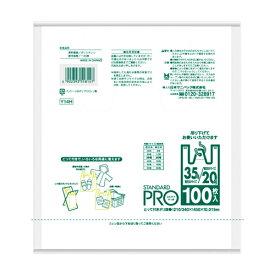 スタンダードプロ とって付きポリ袋 35/20号 【100枚入】(日本サニパック)