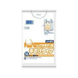 とって付きポリ袋 SSサイズ 【50枚入】(日本サニパック)