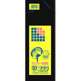 ステラ サニタリー 処理用 黒 【30枚入】(日本サニパック)