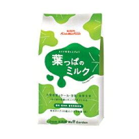 ヤクルトヘルスフーズ 元気な畑 葉っぱのミルク 7g×20袋入【生活習慣病改善/緑黄食食品】