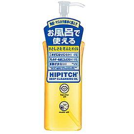黒龍堂 ハイピッチ ディープクレンジングオイル W 190ml【フェイスケア/洗顔・メイク落とし】