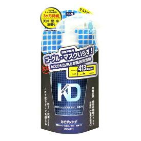 カビダッシュ 防カビ抗菌プラススプレー 【300ml】(リベルタ)【お風呂用/掃除用品】